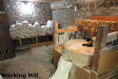 mill1 image