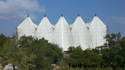 tent1 image